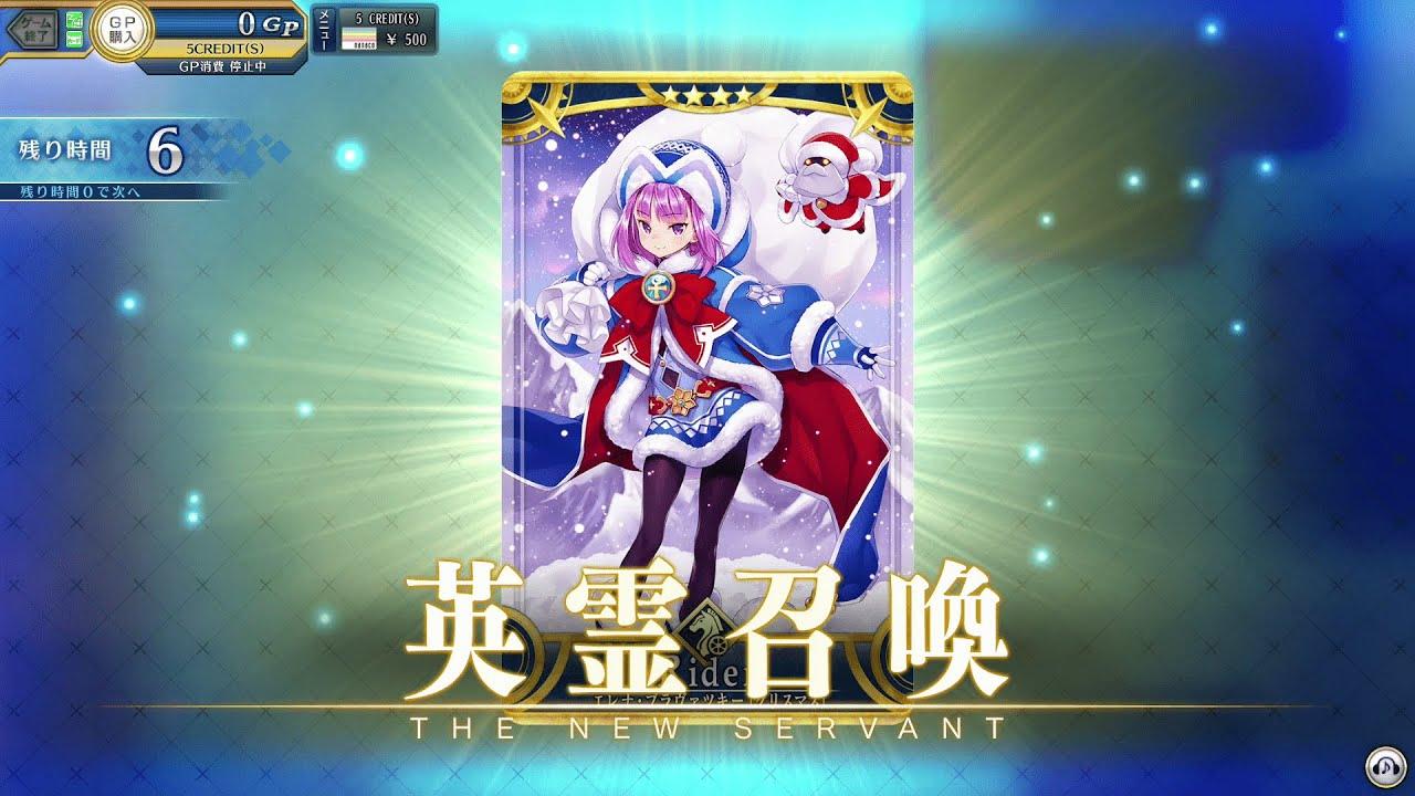 クリスマス エレナ