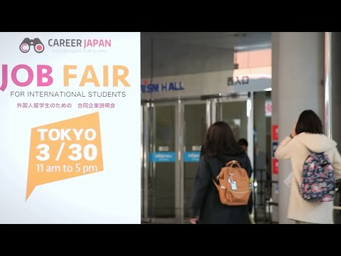 Career Japan Forum Tokyo - 30 March 2017
