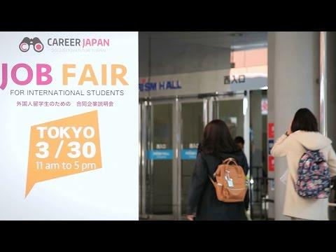 Career Japan Forum Tokyo - 30 March 2017
