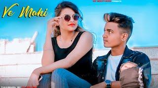 Ve Mahi   Kesari   Cute Crush Love Story   Latest Hindi Song 2019   SR Brothers