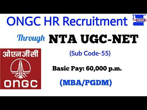 ONGC HR Recruitment through NTA UGC-NET (Paper Code- 55) MBA/PGDM||Eligibility Criteria||