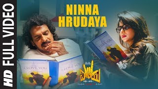 ninna-hrudaya-song-i-love-you-real-star-upendra-rachita-ram-r-chandru