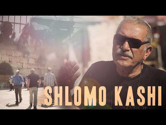HaYovel | Shlomo Kashi: Paratrooper Brigade, War of 1967