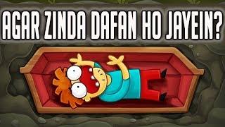 What if You Were BURIED ALIVE | Hindi-Urdu