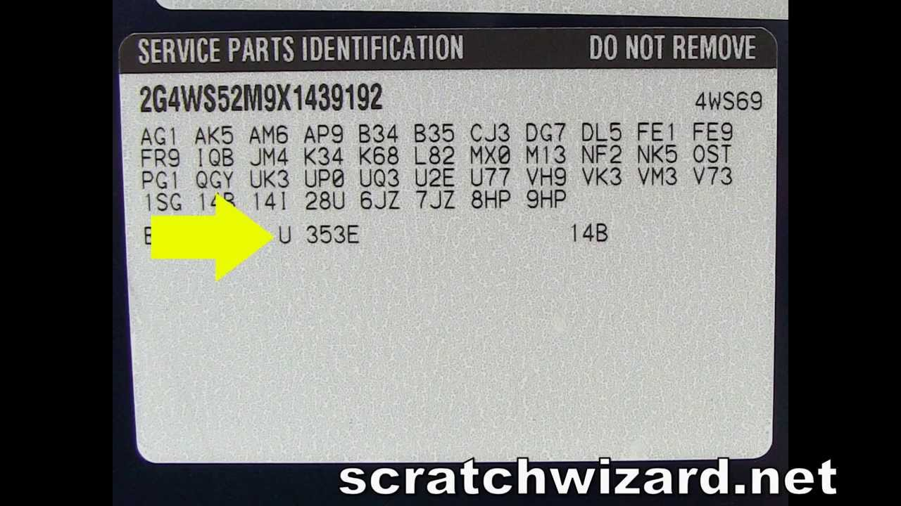 How To Find Your Buick Paint Code