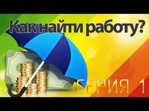 РЕН ТВ смотреть онлайн бесплатно, РЕН ТВ прямой эфир в