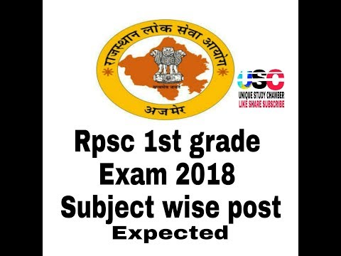 Rpsc 1st grade exam 2018 expected post subject wise