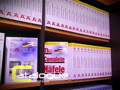 Hafele Catalogue