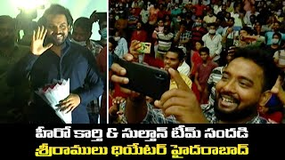 Hero Karthi receives super response at Sreeramulu Theater Hyderabad ll Sulthan team at Hyderabad