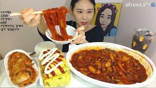 낙지볶음 달걀말이 먹방 吃播 Mukbang eating show 180512