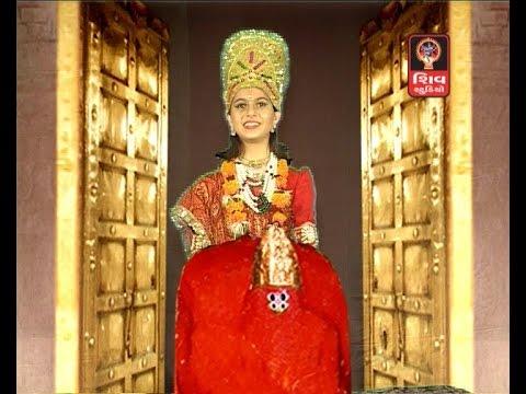 2015 new gujarati movie deshdevi ashapura maa kutch 2015 new