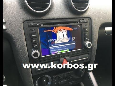 Dynavin N7-A3 for Audi A3 www korbos gr