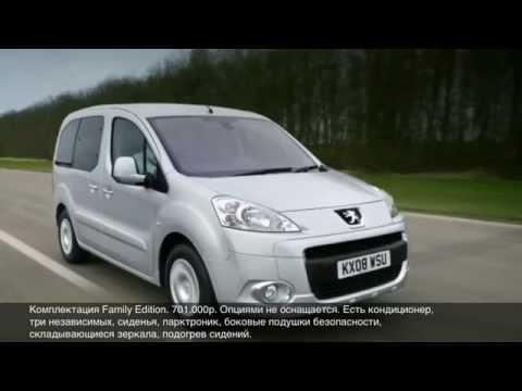 Peugeot Partner Tepee (Пежо Партнер Типи)