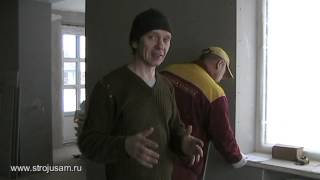 01. Монтаж многуровнего потолка из гипсокартона.   Видеоурок 1