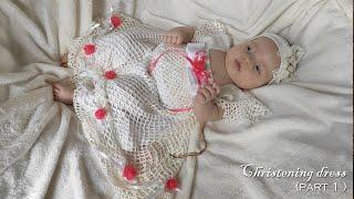 Платье для крестин крючком часть1 ✨ Crochet Christening Dress ⛪