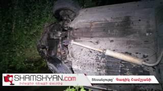 Խոշոր ու ողբերգական ավտովթար Մասիս Նուբարաշեն ճանապարհին  ВАЗ 21093 ը հայտնվել է ձորակում