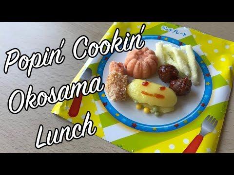 DIY Candy - Popin' Cookin' - Okosama Lunch - おこさまランチ - English Instructions