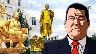 صفرمراد نيازوف | رئـ ـيـس تـركمستان الـمختـل عـقليـاً يصنع عالم من الذهب !