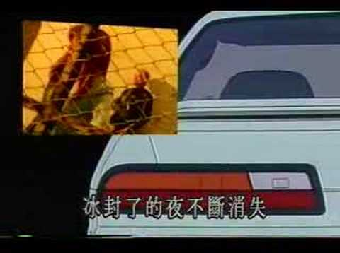 Initial D - Rage your dream
