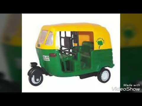 New auto Gopala fulll audio....