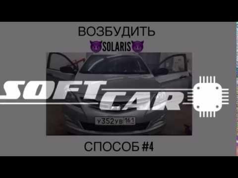 Восстановление задней части кузова Хендай Солярис - YouTube