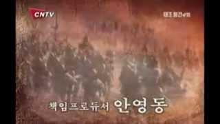 Kore Dram Açılış /  (Emperor) Taejo Wang Geon Opening