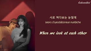 Davichi - Just The Two Of Us (우리 둘) [English Subs + Hangul + Color/Picture Coded Lyrics] - Stafaband