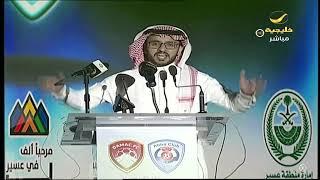 حفل تكريم بطلي المملكة لدوري الأمير محمد بن سلمان للدرجة الأولى