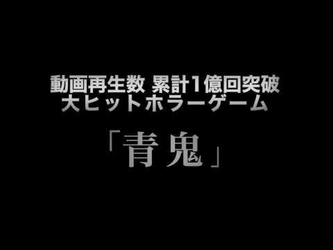 Ao Oni The Animation Movie
