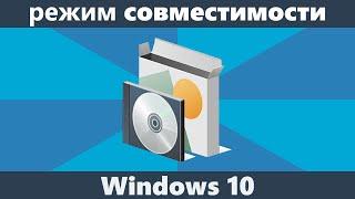 видео Туториал: Как запустить старые игры на Windows 7. (DOSBoX)