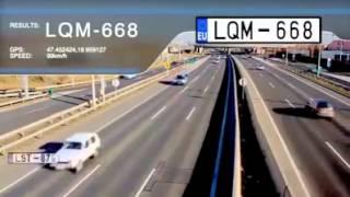 كاميرات المراقبة من جمع بيانات لوحات كافة السيارات المارة على الطريق
