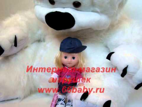 Покупайте по низкой цене интерактивные куклы в интернет-магазине wow детский рай!. В наличии в. Shantou gepai але, леля!. Интерактивная кукла.