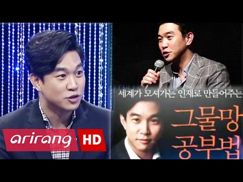 [Heart to Heart] Ep.9 - Jo Seung-yeon, the Bestselling Author who Changed the Way We Study