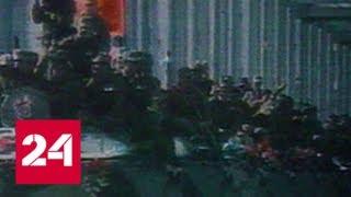 30 лет назад СССР начал вывод войск из Афганистана - Россия 24