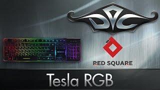 RED SQUARE TESLA RGB. Реагирует даже на звук.