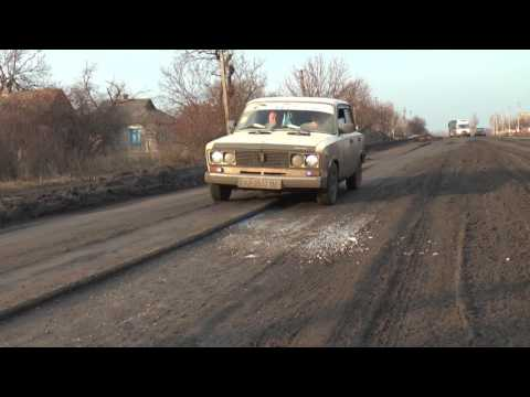 Грязь, ямы, бездорожье. Когда отремонтируют дороги в Донецкой области?