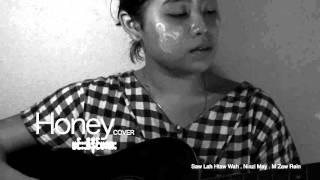 မင်းသိနိုင်မလား ( Myanmar Idol )