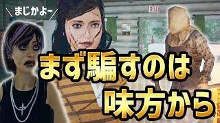 騙し合い作戦発動!?13日の金曜日#5【Friday the 13th: The Game】【MSSP/M.S.S Project】 thumbnail