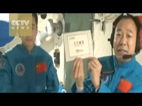 Astronauts on Tiangong-2 celebrate China's Space Post Office anniversary
