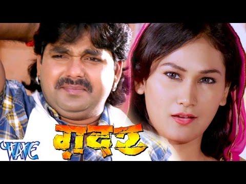 टंच माल भईया लेके बाड़s आईल - Gadar - Pawan Singh - Full Song - Bhojpuri Hit Songs 2016 New