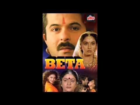 Dhak Dhak Karne Laga Dj-Remix Song - Beta [1993] Ft. Madhuri Dixit And Anil Kapoor