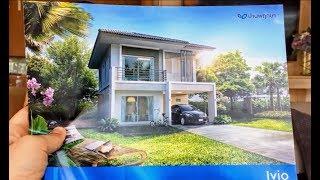 Купить дом в Паттайе - обзор дома в Тайланде за 7,000,000 руб.