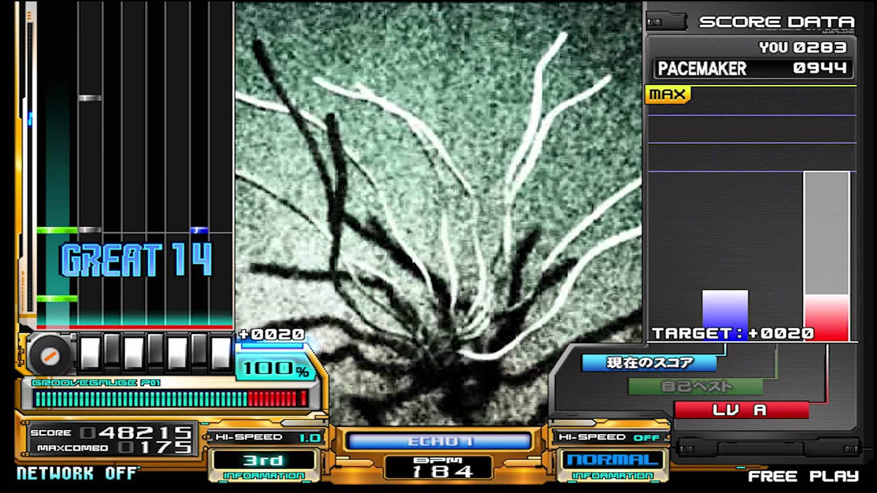 beatmania IIDX 18 Resort Anthem HDD
