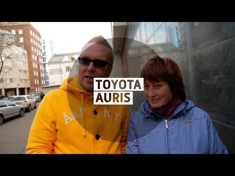 Toyota Auris Большой тест драйв видеоверсия Big Test Drive videoversion Тойота Аурис