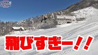 地形を使ってオーリーが気持ちいい!!谷口さんのフリーラン スノーボード動画 竜王シルブプレ5-10