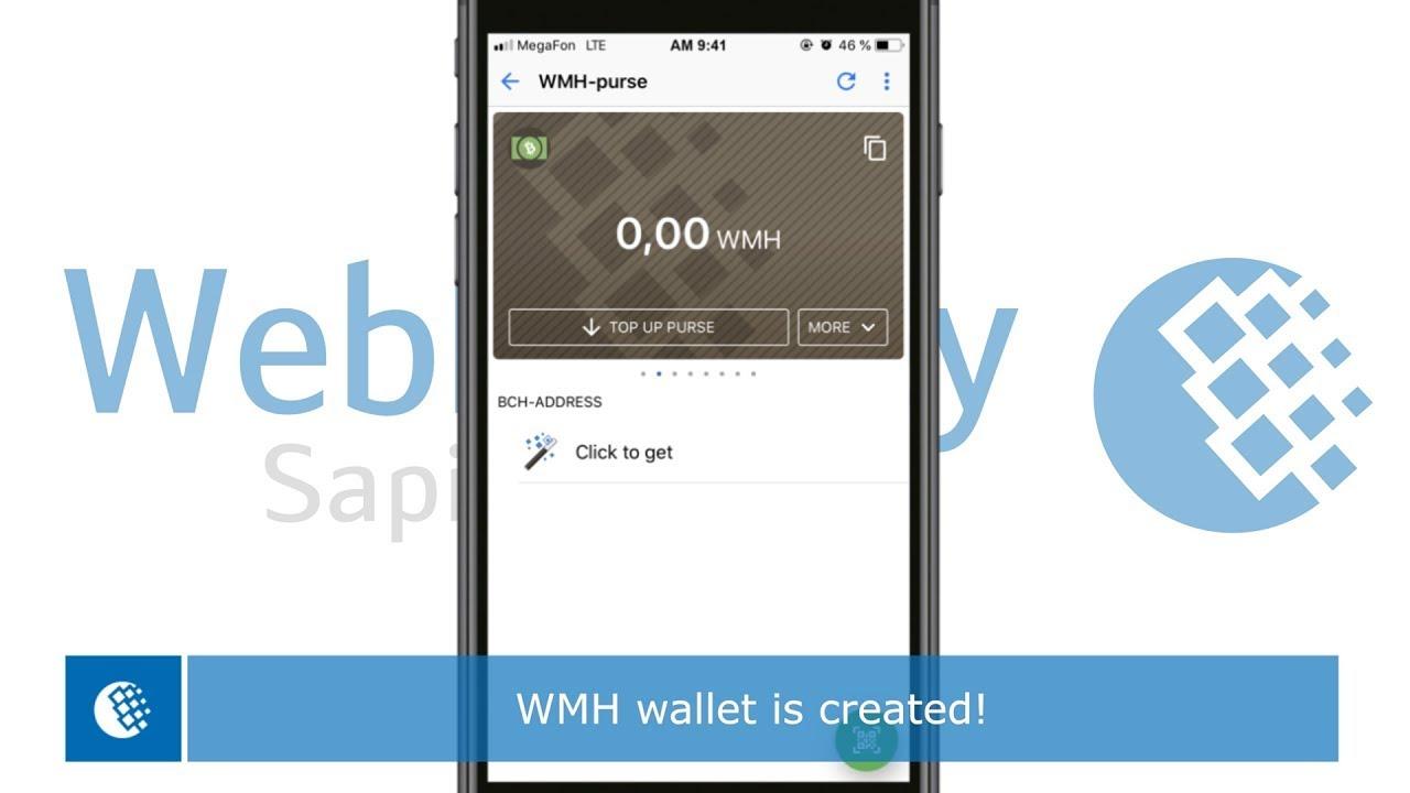 Webmoney bitcoin vásárlás - Iratkozzon fel a Coinbase-re