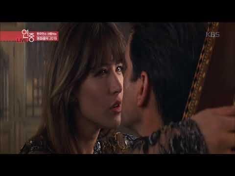 한국인이 사랑하는 영화음악, 007 시리즈 외 [연예가 중계] 20190426