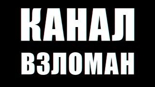 СОКОЛОВСКОГО ВЗЛОМАЛИ / #коляхейтер Соболев с Ракамакафо