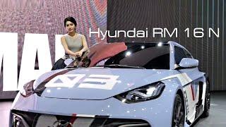 Hyundai RM16 N 2017