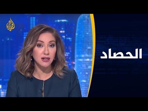 الحصاد - كشمير.. صمت إسلامي ودولي تجاه مسلمي الإقليم  - نشر قبل 3 ساعة